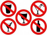 В Соликамске совместное распитие алкоголя привело к тяжким последствиям