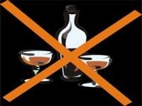 В Пермском районе в суд передано уголовное дело в отношении 47-летней женщины, продавшей подростку алкоголь