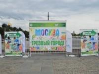 Полицейские Добрянки провели для детей мероприятия, посвященные Международному дню борьбы с наркоманией