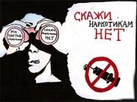Полицейские задержали двоих пермяков, подозреваемых в сбыте наркотиков в Краснокамске