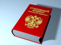 Жительница Чайковского обвиняется в совершении нескольких преступлений