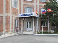 В Перми 13 участников преступного сообщества предстанут перед судом