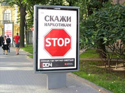В Пермском крае осуждены за попытку сбыта наркотиков
